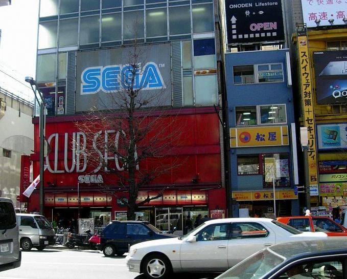 1 of 2 Akihabara Sega Worlds
