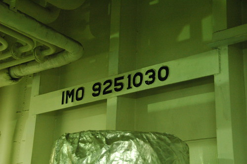 IMO number plate