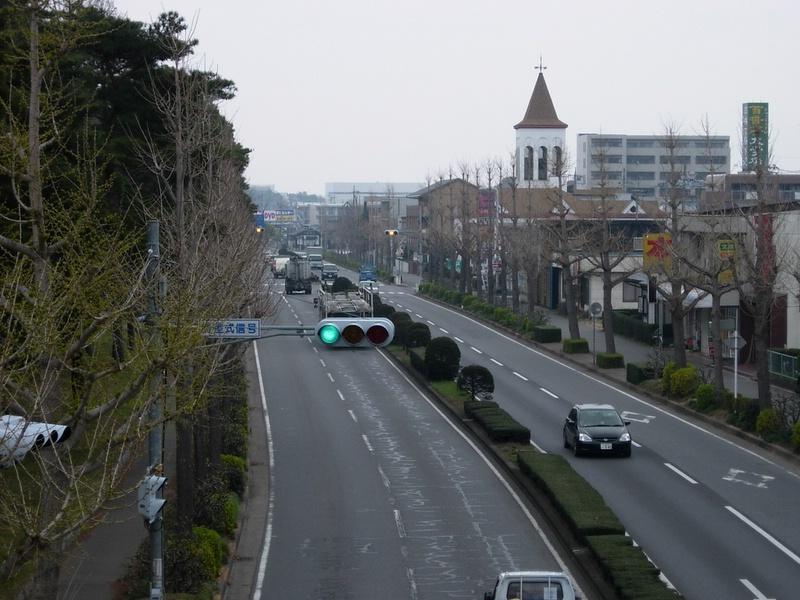 View of Tsukuba