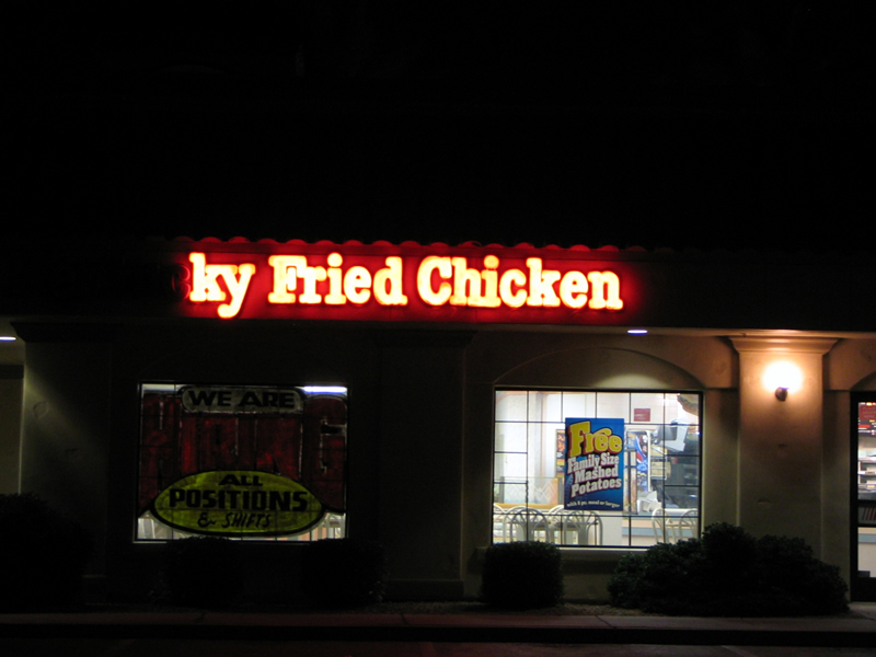 KY Fried Chicken