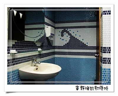 海洋生活美食咖啡館_廁所