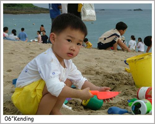 kid-1