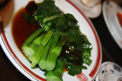 Chinese mustard greens with oyster sauce