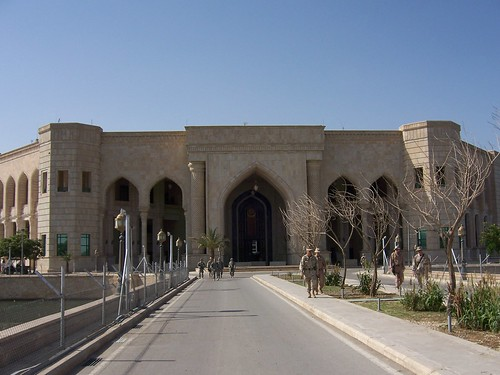 al faw palace pictures