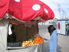 Fancy kiosk