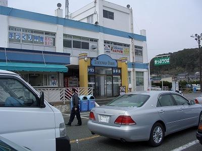 20060322 金谷フェリー