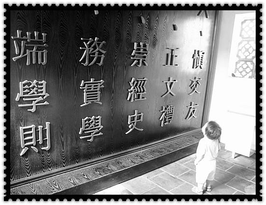 赤崁樓&蓬壺書院13