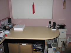 Supplies: Desk (clean version)
