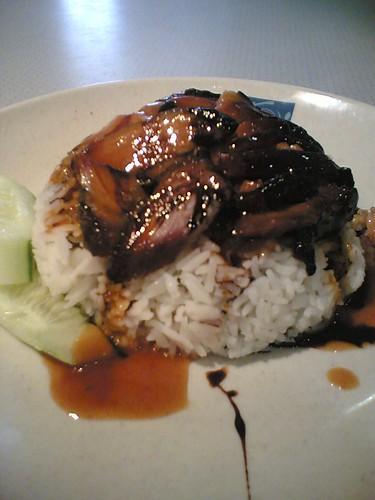 uber-yum char siew rice