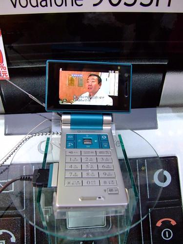 Televisión terrestre digital para Móviles class=