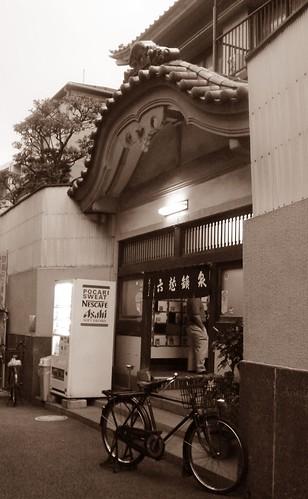 public spa in Ueno, Tokyo