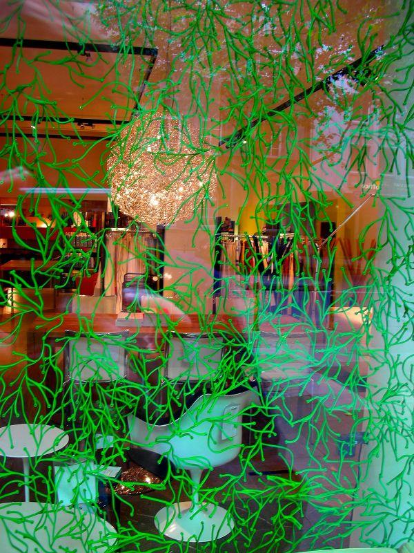 Vitra algue decor8 - Algue vitra ...