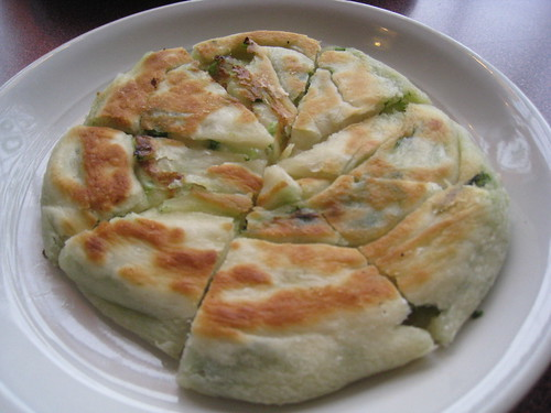 Edmonton Green Onion Cake Recipe