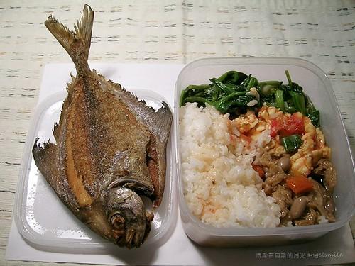 2011.01.20 What I Eat