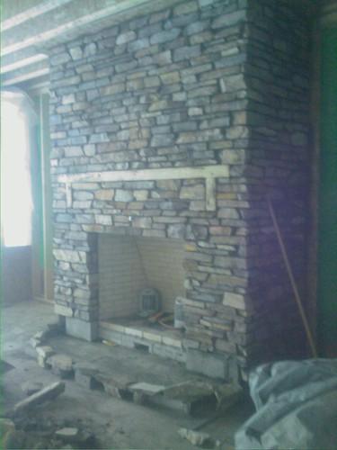 Salin Main Floor Fire Place