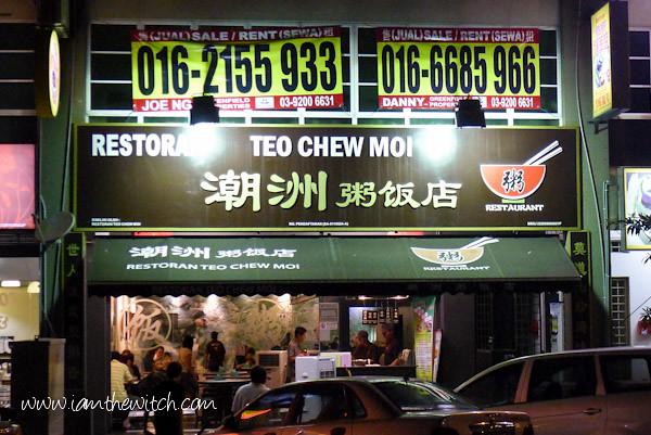 Teo Chew Moi-17
