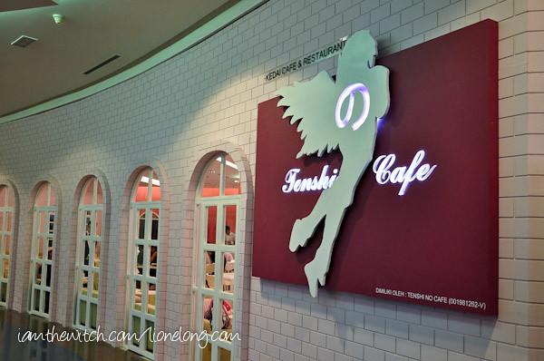 Maid Cafe-1
