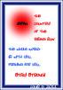 5776129542_74ee02b5bc_t