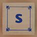 Block Lowercase Letter s