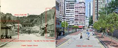 Yau Ma Tei Government Primary School in 1900s photo by richardwonghk 2