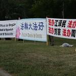 人权恶棍贾庆林抵堪培拉 法轮功学员抗议