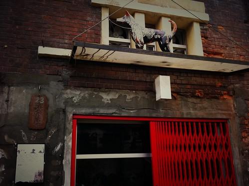 20110319 20號倉庫