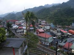 pingshi