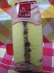 台中  豐原 鹹蛋糕