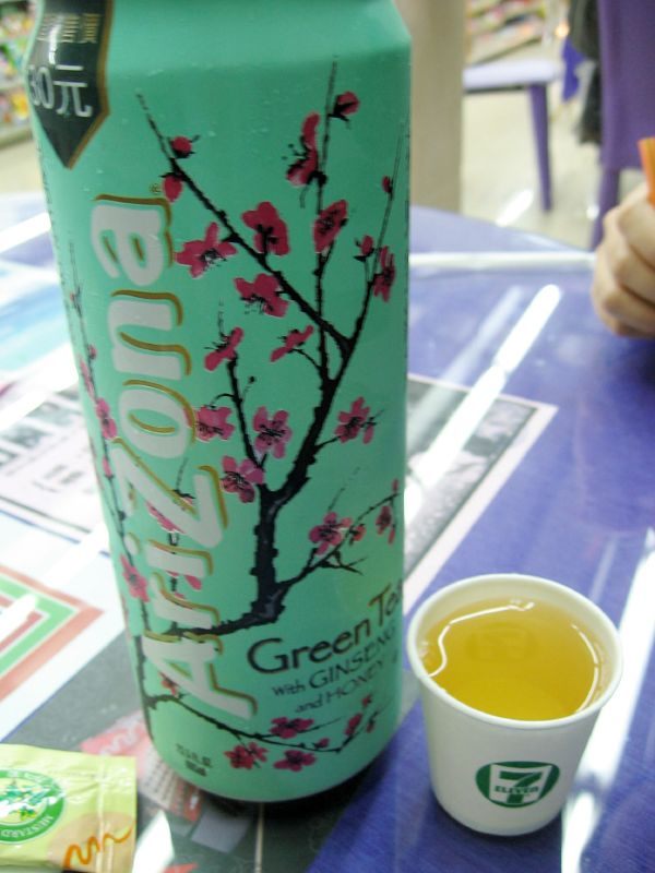 Can You Drink Expired Green Tea