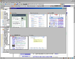 FirefoxShowcase