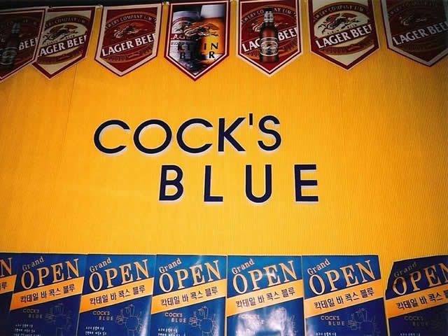 Cock's Blue