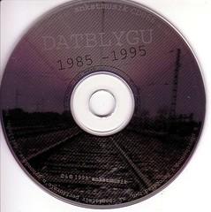 Datblygu 1985 - 1995 - XXX