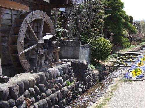 Molino tradicional japonés class=