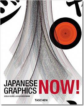 mi_japanese_graphics_now