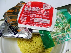 Japan's noodle by vote of 1,380,000 people