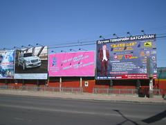 Scenery of Ulaanbaatar