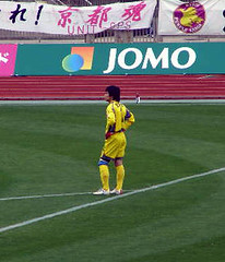 Kyoto Sanga Keeper