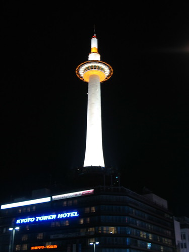 Kyoto Tower - kako svitli...