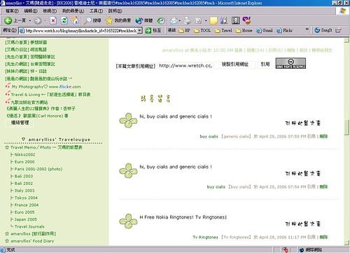 spam-trackback-04