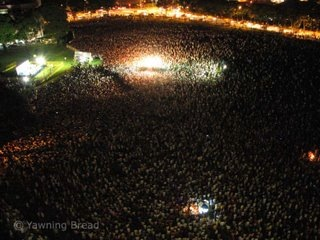 Hougang, you is rock!
