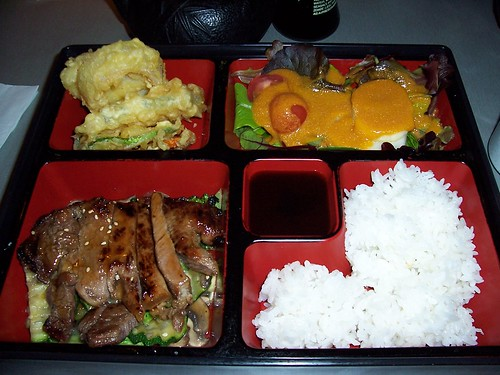 sushi 101 002