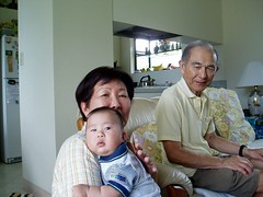 Aunty Misako and Uncle Kenneth