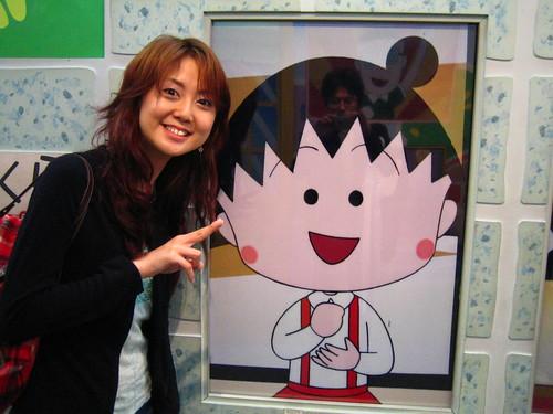 Maruko-chan!