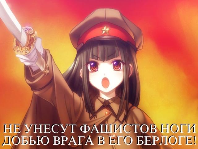 День Победы - 9 мая!
