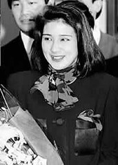 Princesa Masako de Japón