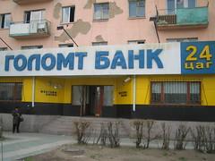 Golomt bank