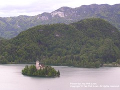 Bled Island ~ our destination!