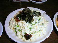 Century Egg with Tofu