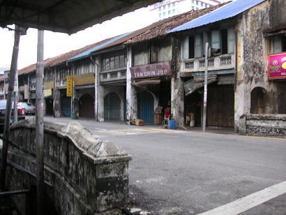 BM Street