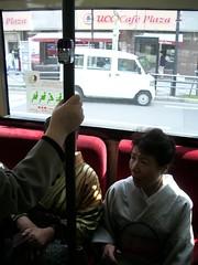 Autobús 206 en Kyoto